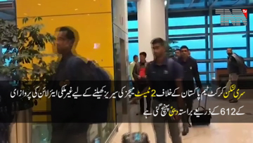 Islamabad- Test cricket returns to Pakistan after more than ten years as Sri Lankan team arrive in Islamabad
