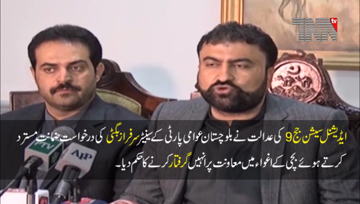 Quetta- Sarfraz Bugti arrested over charges of kidnapping child