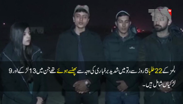 Rawalpindi- Pakistan Army rescues 22 students stranded in snow-hit Gilgit