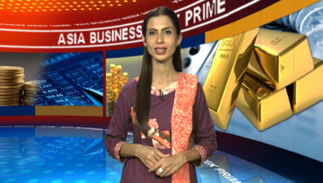 ASIA BUSINESS WEEK PRIME