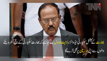 New Delhi- Indian NSA Ajit Doval openly threatens to fight on foreign soil