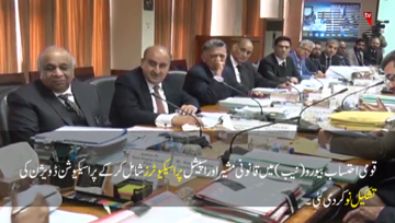 Lahore- NAB is committed to eradicate corruption under the policy of accountability for all, says Chairman NAB