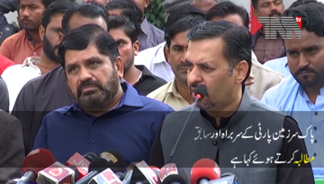 Karachi- There is no right thing to do with the Prime Minister, Mustafa Kamal