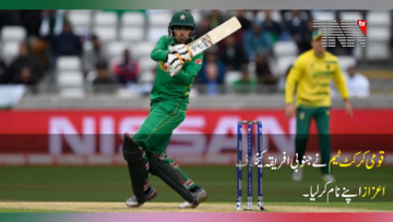 Lahore- National Cricket Team has clinched a major honor by scoring a century of victories in the T20 matches.