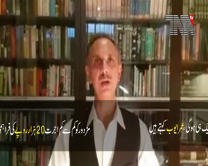 Islamabad, IMF and our destination will be the same, Omar Ayub