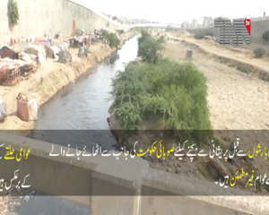 Karachi- Sindh Government Claims to clean storm drains and remove tons of garbage before monsoon rains