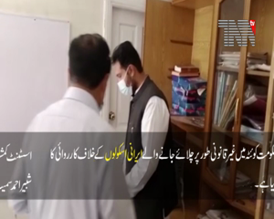 Quetta- Crackdown against illegal Iranian Schools in Province begins