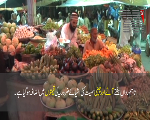 Karachi- Inflation peaked across the country