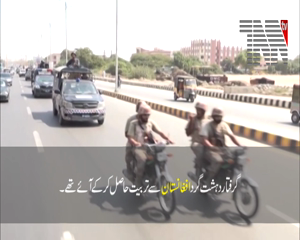 banned TTP 2 terrorists arrested from Karachi
