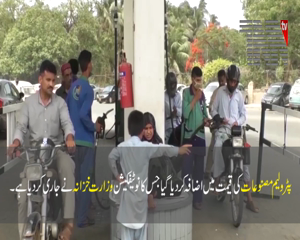 Islamabad- Prices of petroleum products increased
